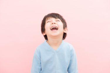 イケメンコンビみきおだ(MIKIODA)を紹介!見だすと笑いがとまらない二人のYouTubeの魅力