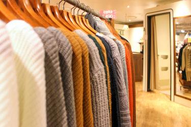 【コムドット】服の買い物をする場所はどこ?場所やメンバーおすすめショップを紹介